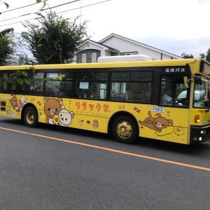 【街角スケッチ】立川バス「リラックマバス1号車」