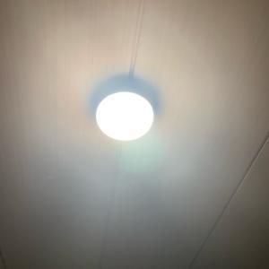 LED照明にしました