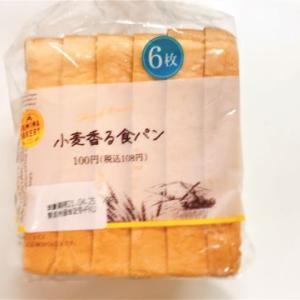 続。 食品添加物の少ない食パン原材料比。