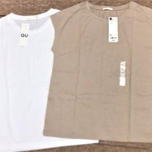 服を2~3年に1回まとめ買いするというミニマリズム。GU