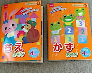 夏休み子ども対策2。ダイソー購入品。とついでに西松屋で購入したもの。