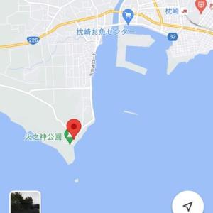 枕崎 火の神公園を散歩・・・鰹節を買い求めたついでに