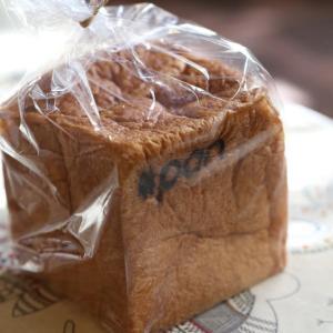 街で一番便利なパン屋さん「#ハッシュタグパン」。
