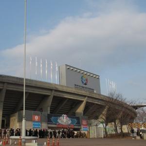 水原ワールドカップ競技場