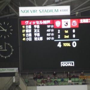 今期初の連勝!