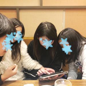 2019〜2020冬休み①