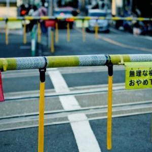 【※東京ホラー】人身事故がめちゃくちゃ起こる恐怖の踏切、原因が怖すぎるんだが…これ場所どこだよ…