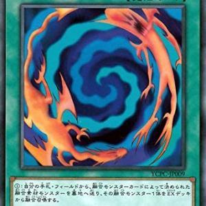 【ミステリー】遊戯王のカードにまつわる不思議体験