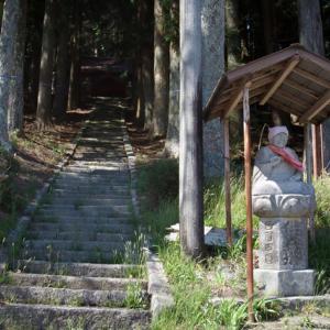 【四国の怖い話】夕方、古い神社の階段に着物を着た女の人がいる。妙な動きをしだして…