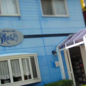 カフェレスト(銀の?)『ぶどう』で日替わり定食800円はボリュウム的に食いっぱぐれない。