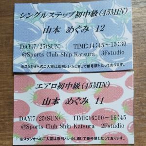 GG二条→シップ桂