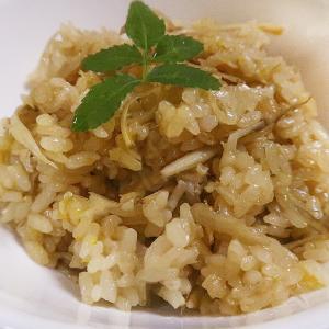 柚子ゴボウご飯 ~食材はシンプルにゴボウのみで炊飯~