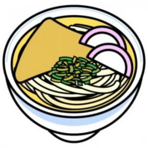 《あじわい処 麺》