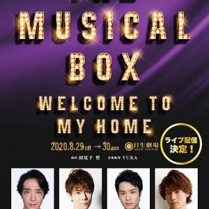 「THE MUSICAL BOX〜Welcome to my home〜」