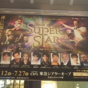 「ジーザス・クライスト=スーパースター in コンサート」
