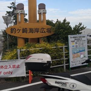 210622釣ヶ崎サーフィン会場ツーリング