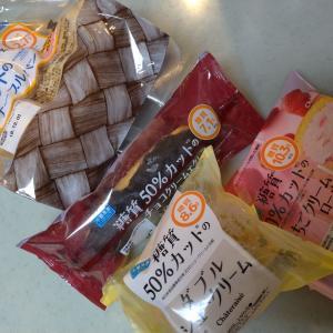 【美味しい!】シャトレーゼで糖質オフのスイーツを買ってみました!