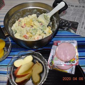 久しぶりに「ポテトサラダ」を作りました。
