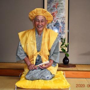 「卒寿」記念温泉の旅を親子四人で楽しんで来ました。