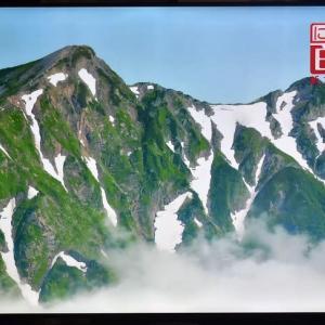 16年前(2004年)8月に登った鹿島槍ヶ岳、懐かしい!