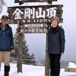 蔵出し画像で更新。 暑いので涼しそうな「霧氷の金剛山」登山から。
