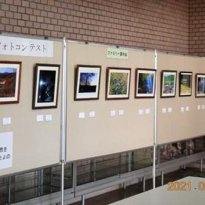豊能町観光協会主催・写真展。