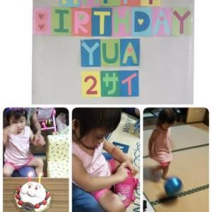 ゆあちゃんの2歳の誕生会