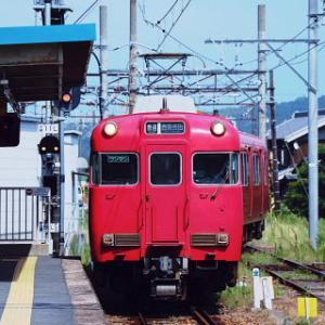 終点駅テツ(247) くるっと名鉄 17 吉良吉田駅-愛知県