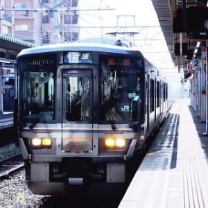 終点駅テツ(248) 綾部駅-京都府