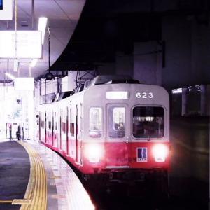 終点駅テツ(249) 瓦町駅-香川県