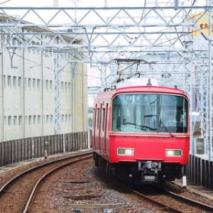 終点駅テツ(252) くるっと名鉄 18 津島駅-愛知県