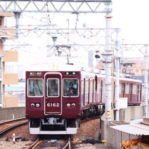 終点駅テツ(253) ぐるんと阪急/阪神 2 伊丹駅-兵庫県