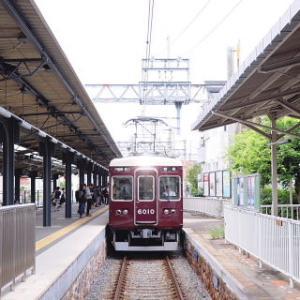 終点駅テツ(254) ぐるんと阪急/阪神 3 甲陽園駅-兵庫県