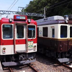 終点駅テツ(255) ぐるりと近鉄/南海 14 湯の山温泉駅-三重県