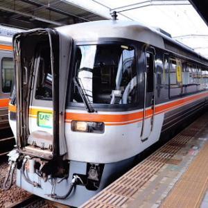 終点駅テツ(256) 岐阜駅-岐阜県