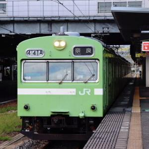 終点駅テツ(257) 木津駅-京都府