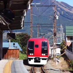 終点駅テツ(260) 湯田中駅-長野県