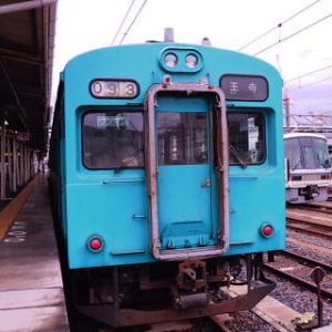 終点駅テツ(261) 王寺駅 その1-奈良県
