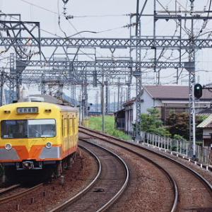 終点駅テツ( 263) 近鉄富田駅-三重県
