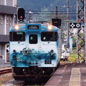 終点駅テツ(264)和田山駅-兵庫県