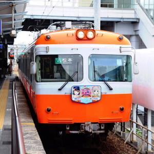 終点駅テツ(265) 松本駅 その2-長野県
