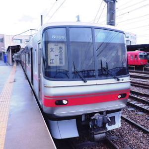 終点駅テツ(266) くるっと名鉄/豊鉄 23 大江駅-愛知県