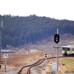 終点駅テツ(272)柳津駅-宮城県