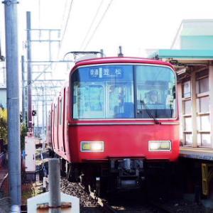 終点駅テツ(285) くるっと名鉄/豊鉄 24 江吉良駅-岐阜県