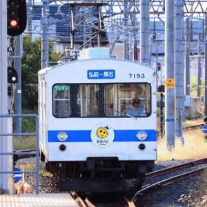 終点駅テツ(332) 弘前駅-青森県