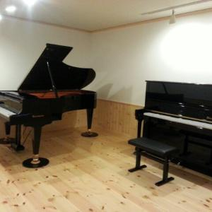 Piano Studio 225 トップページ