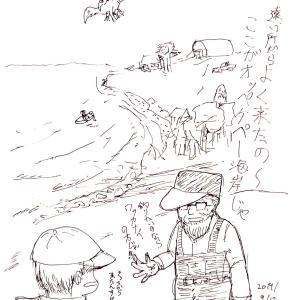 釣果と秋の空(北海道絵日記紀行5)
