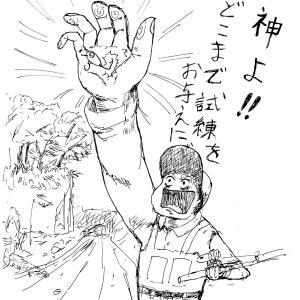 渚滑川の教え(北海道絵日記紀行7)