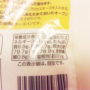 白玉粉のタンパク質含有量と吸水について