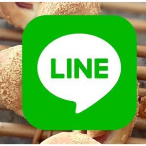 LINE公式アカウントの分類
